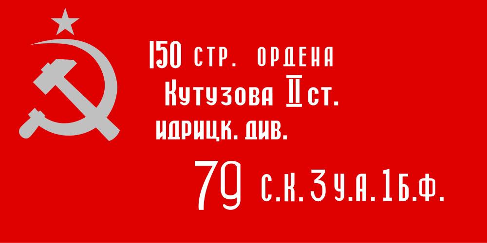 event-1-0-45931100-1366556788.jpg