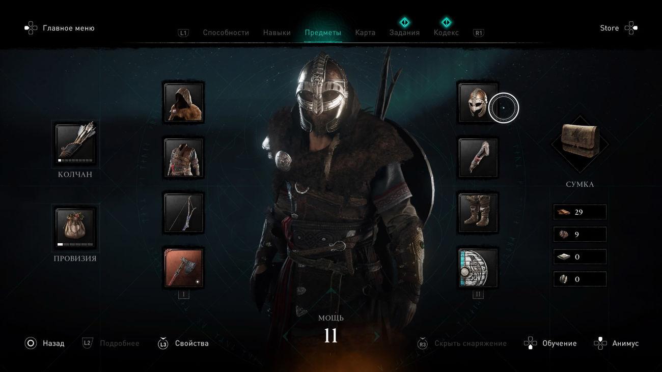09-big-assassins-creed-valhalla.jpg