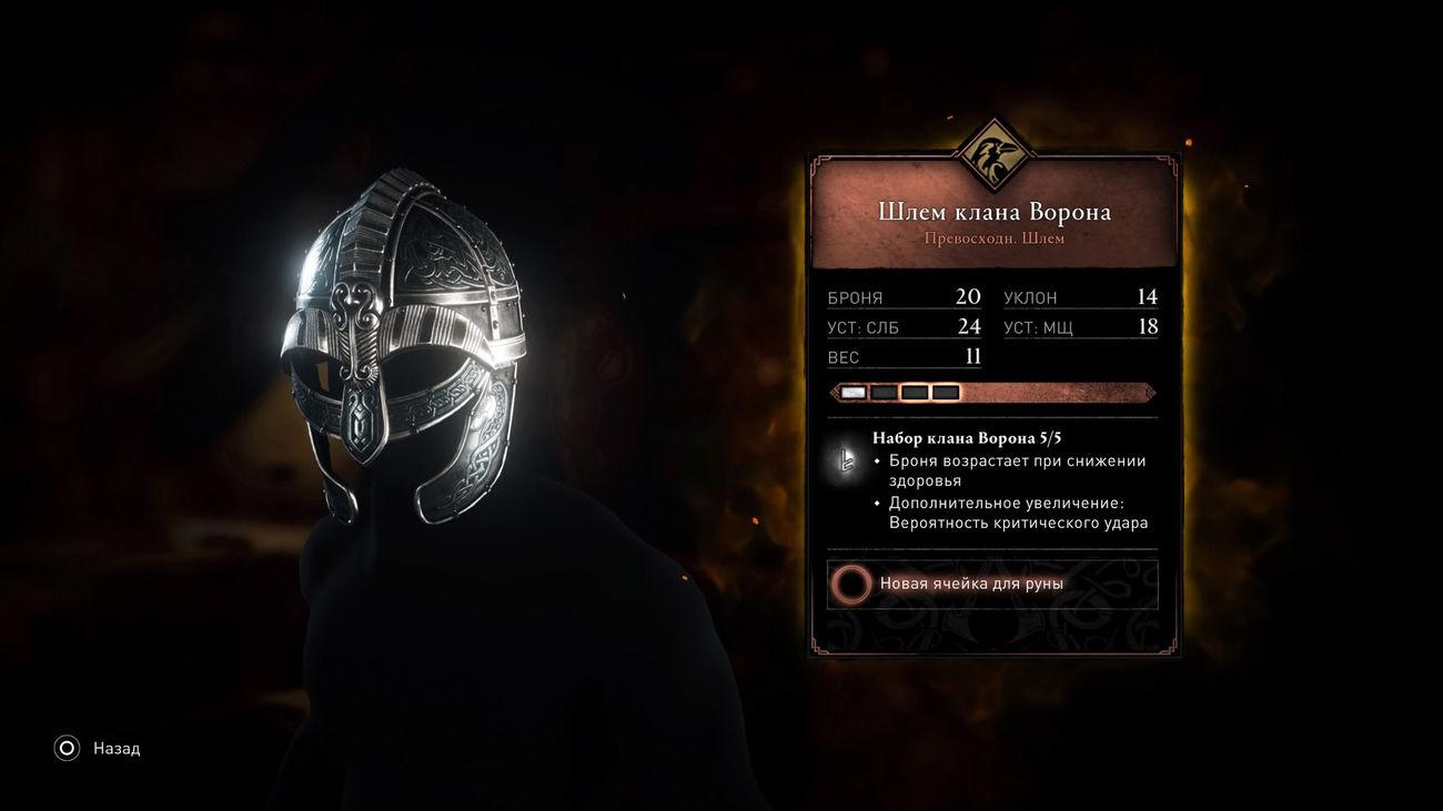 12-big-assassins-creed-valhalla.jpg
