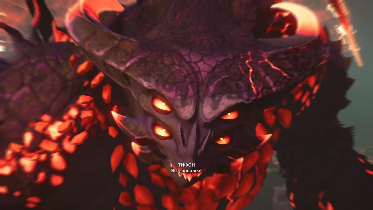 02-big-immortals-fenyx-rising.jpg