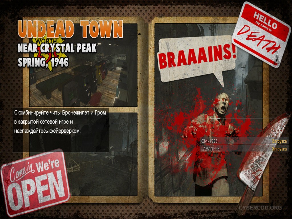 Undead town