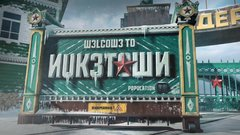 Call of Duty: Black Ops 4 — Nuketown Trailer